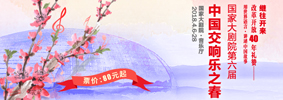 交响乐之春,283_100