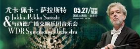 """""""巅峰对话""""尤卡-佩卡·萨拉斯特与德国科隆西德广播交响乐团音乐会,283_100"""