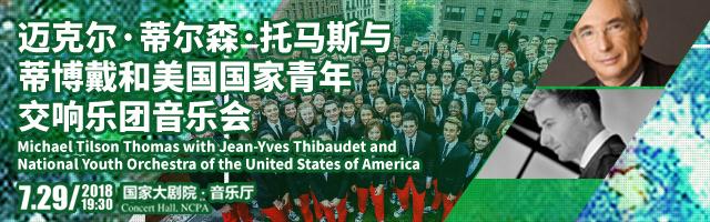 美国青椒,640_200