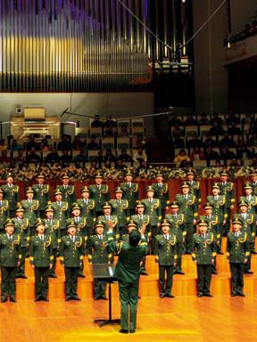 武警男声合唱团交响合唱音乐会