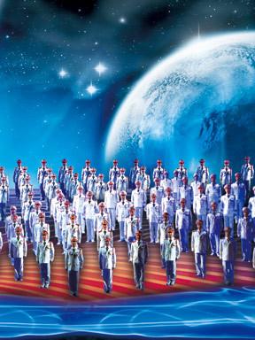 中国武警男声合唱团交响合唱音乐会