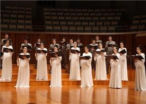 国家大剧院合唱团庆祝合唱团成立五周年音乐会