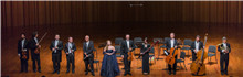 米兰斯卡拉剧院室内乐团音乐会