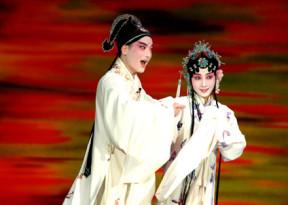 苏州昆剧院青春版《牡丹亭》(5日上本·6日中本·7日下本)