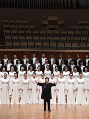 吴灵芬与国家大剧院合唱团俄罗斯经典作品音乐会