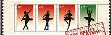 邮票中的芭蕾