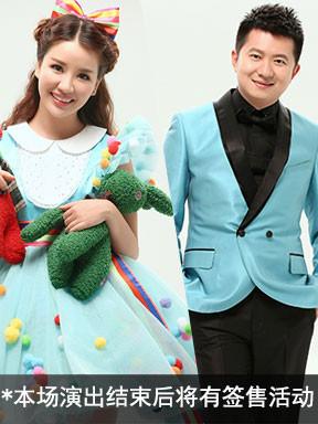 中国国家交响乐团《彼得与狼》童话音乐会