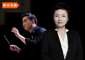 大剧院管弦乐团:崔朱烈与郑京和演绎海顿与勃拉姆斯