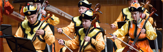 蒙古国家马头琴大乐团音乐会