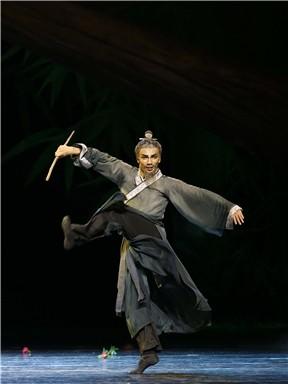 海南省歌舞团原创舞剧《东坡海南》