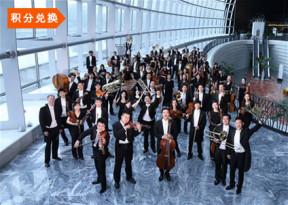 陈琳、吴蛮、华阴老腔与国家大剧院管弦乐团