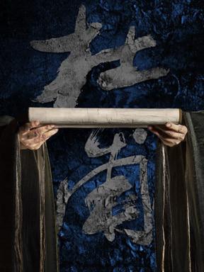 重庆市歌舞团原创舞剧《杜甫》