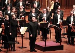 俄罗斯国家爱乐乐团音乐会