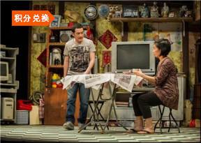 香港话剧团《最后晚餐》